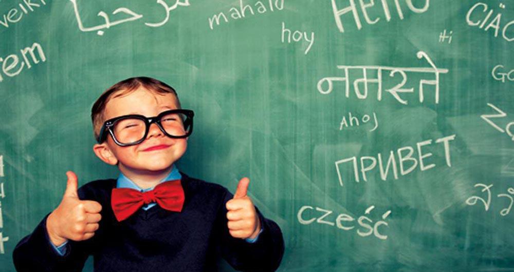 تاثیر شگفت انگیز امواج مغزی در سرعت یادگیری زبان دوم