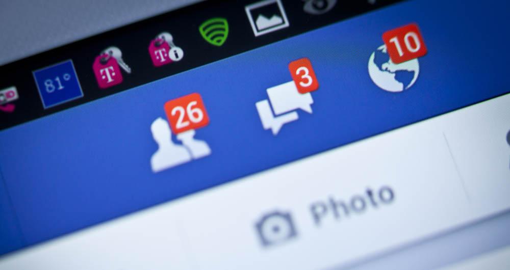 چگونه دنبال کنندگان خود در فیسبوک را بشناسیم؟