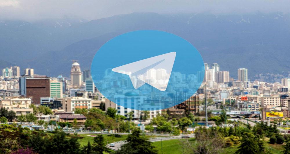 محبوب ترین کانال های  تلگرام