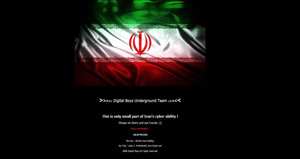 """پاسخ """"های"""" هکرهای سعودی با """"هوی"""" هکرهای ایرانی"""