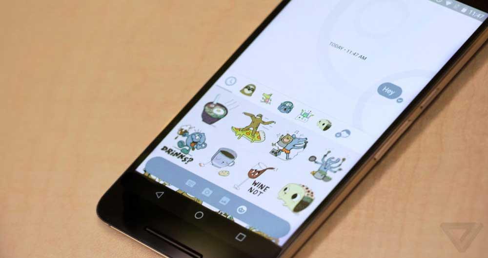 اپلیکیشنهای پیامرسان ناموفق گوگل