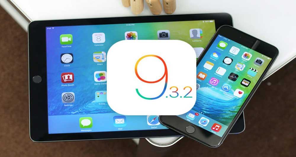 مشکلات تمام نشدنی IOS 9.3.2 همچنان ادامه دارد