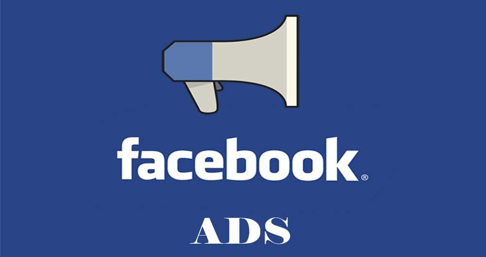 با این تغییر ساده فیسبوک را فریب دهید