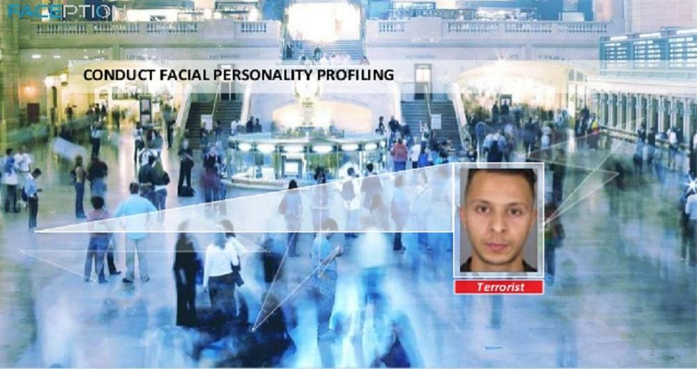 نرم افزار شناسایی چهره افراد