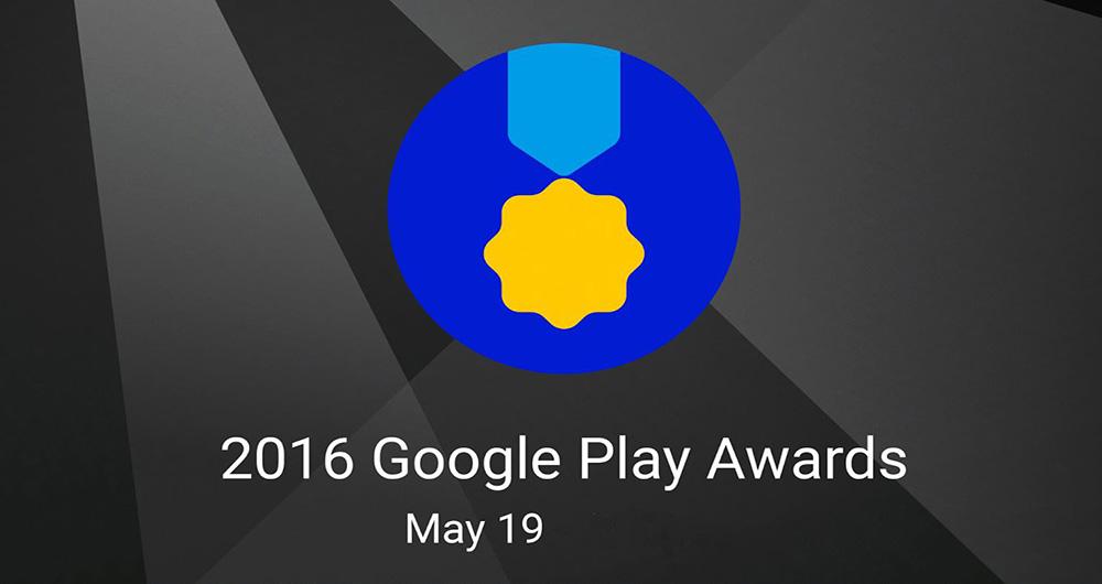 برترین اپلیکیشن های اندروید از نگاه گوگل پلی