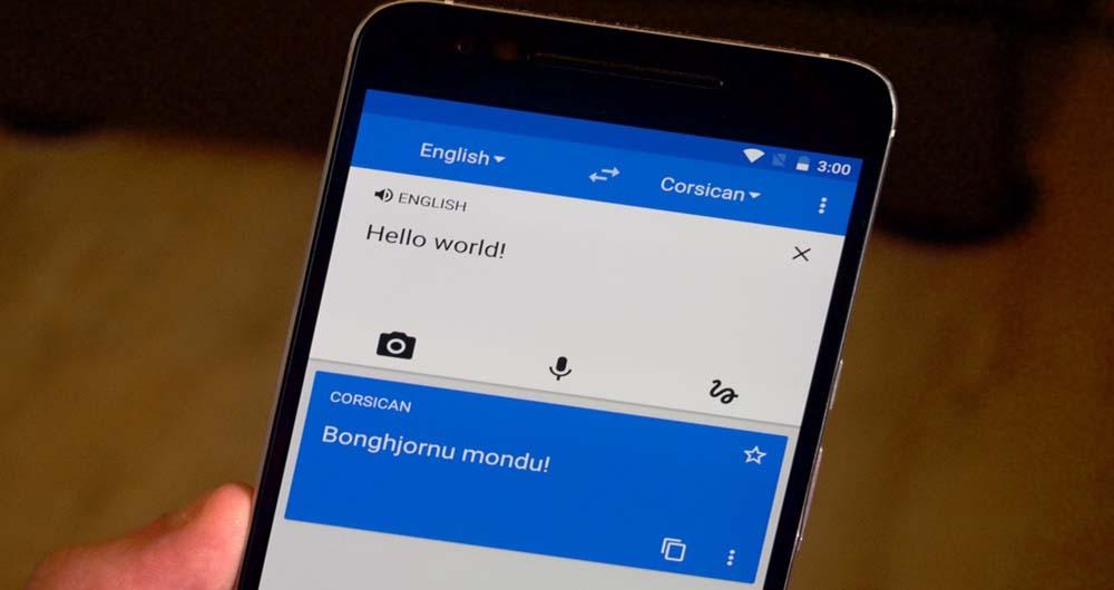 به روزرسانی گسترده سرویس ترجمه گوگل