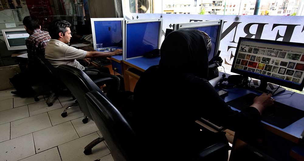 بررسی کلی وضعیت اینترنت در ایران