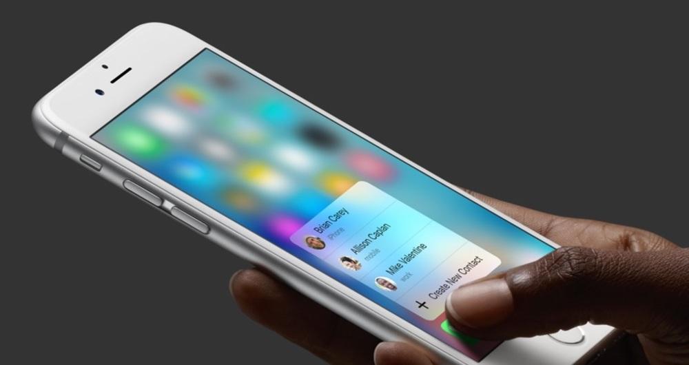 فعال سازی لمس سه بعدی در تمام گوشی ها با امواج مافوق صوت