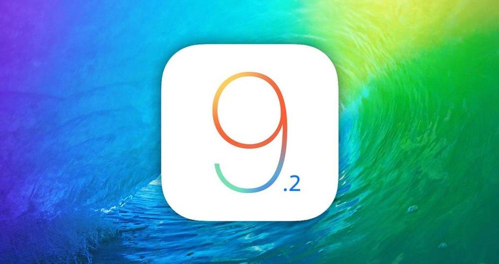 کاربران قدیمی اپل تا چه زمانی باید صبر کنند؟