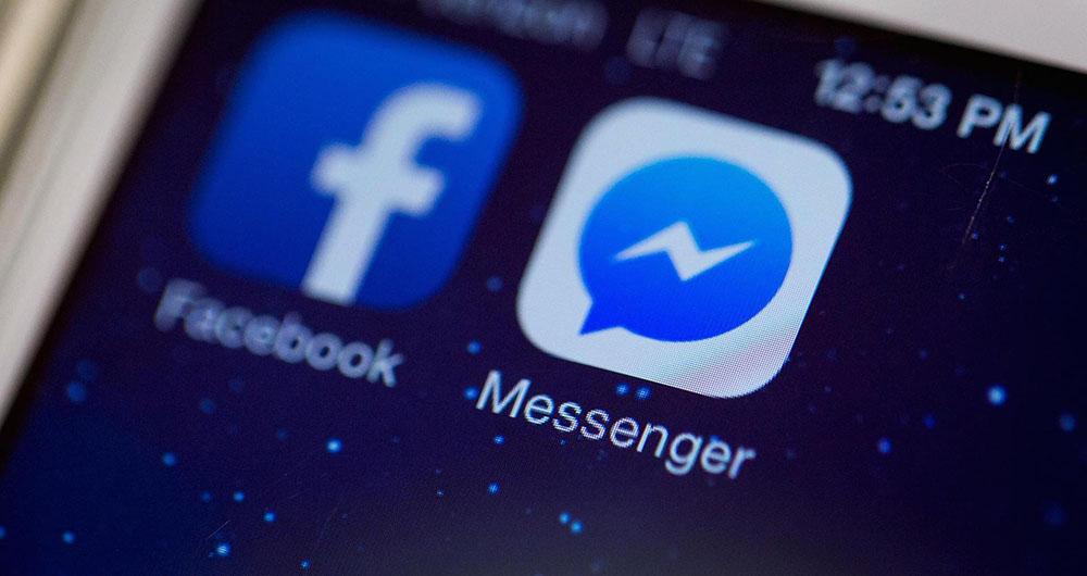 استفاده از پیام رسان فیسبوک اجباری شد
