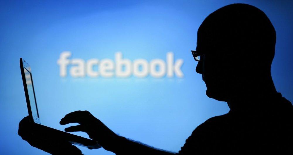 هک کردن فیسبوک
