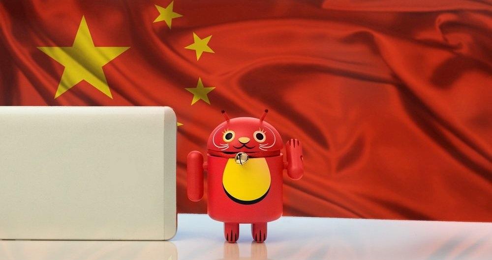 بیش از ۱ میلیارد گوشی در حال استفاده در چین وجود دارد