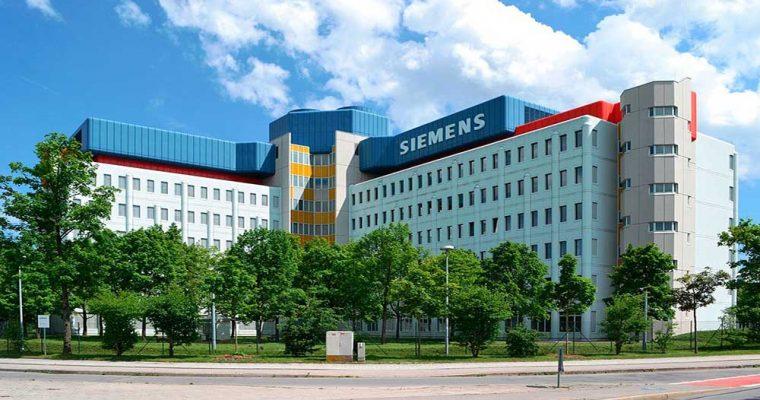 ۱۲۸۰px-Siemens_AG_in_Neuperlach-Süd-(1)