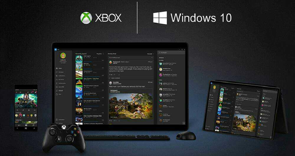 تبدیل کامپیوتر های خانگی به Xbox One
