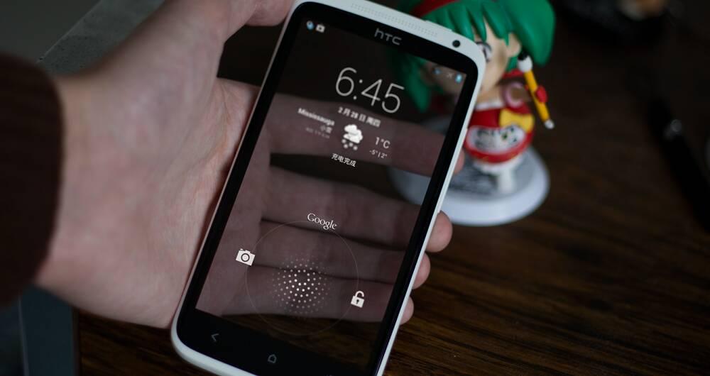 Vivo از گوشی هوشمند شفاف خود رو نمایی کرد