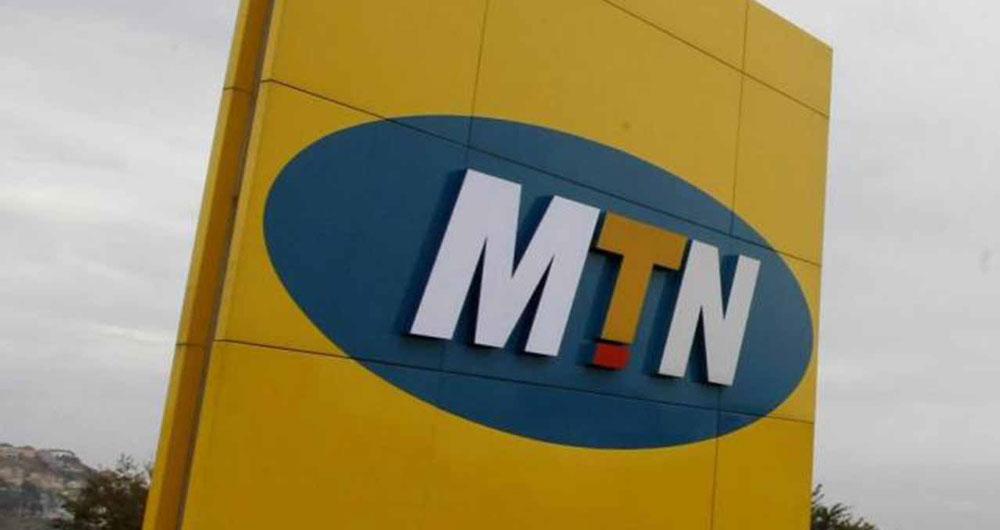 کاهش جریمه ۵٫۲ میلیارد دلاری MTN