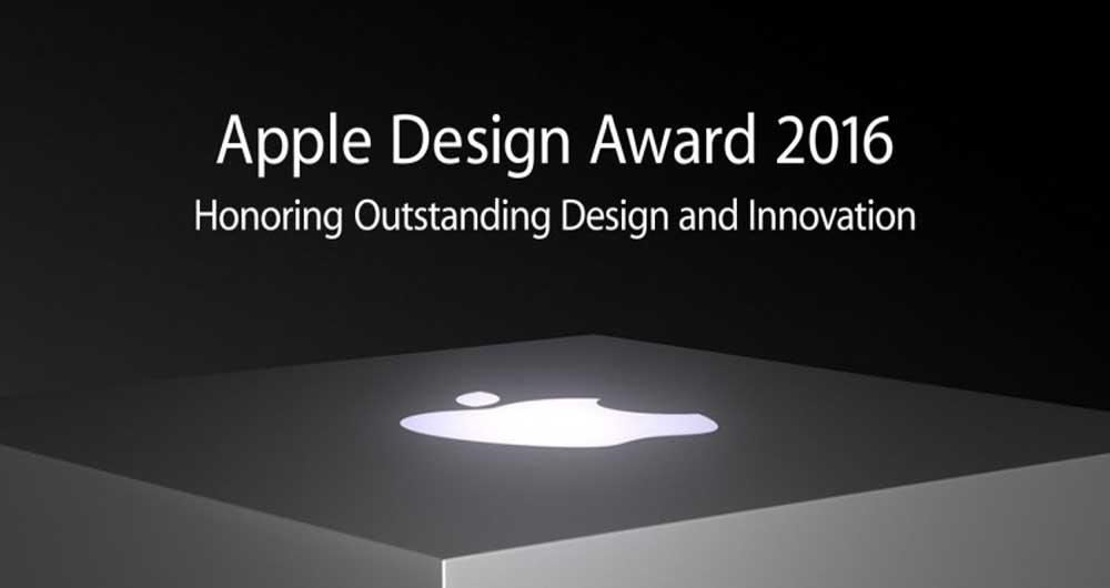 نگاهی به برندگان جایزه طراحی اپل در WWDC 2016