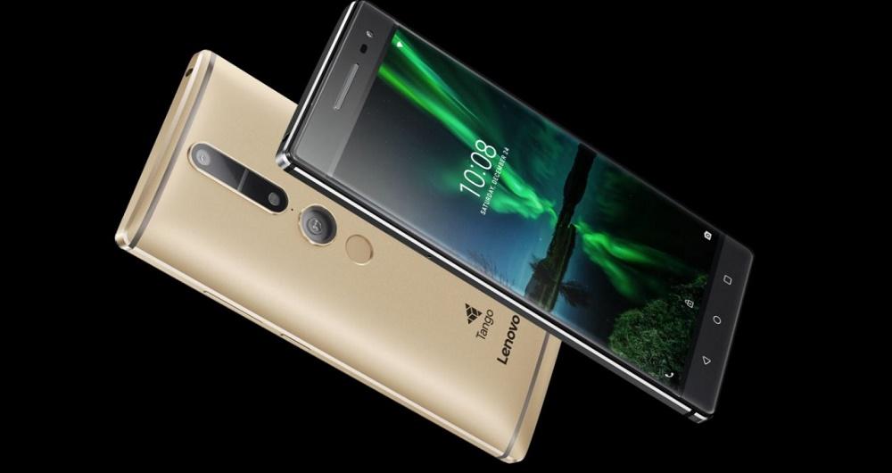 لنوو از اولین گوشی پروژه تانگو با نام PHAB2 Pro رونمایی کرد