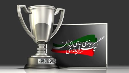 لیگ بازیهای رایانهای اصفهان از وزارت ارشاد مجوز ندارد