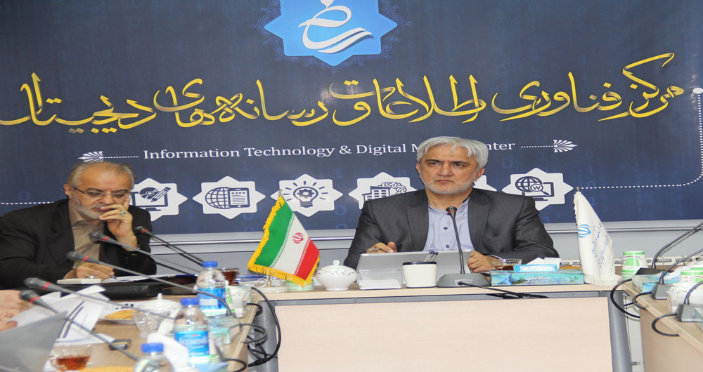 ایرانی ها و استفاده ۶۰% درصدی از تلگرام برای سرگرمی