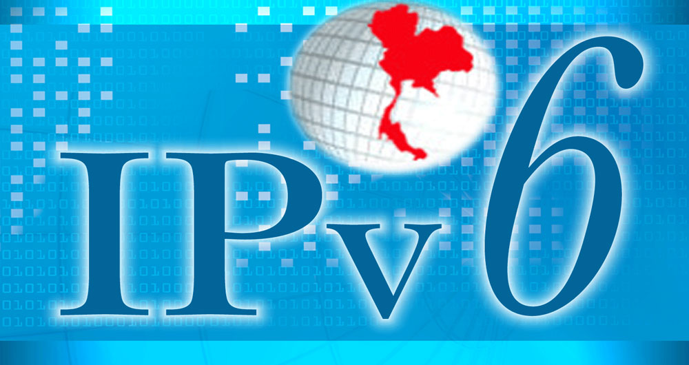 مهاجرت تدریجی به IPV6