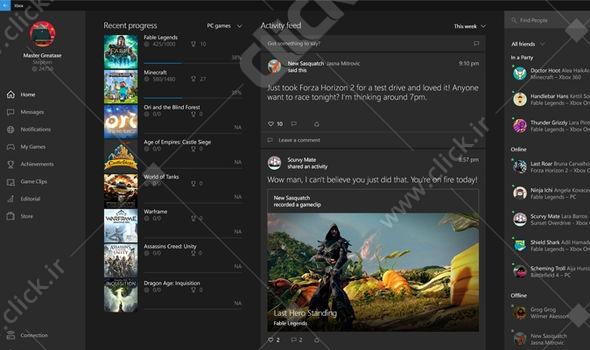 Xbox-gaming-app-600965