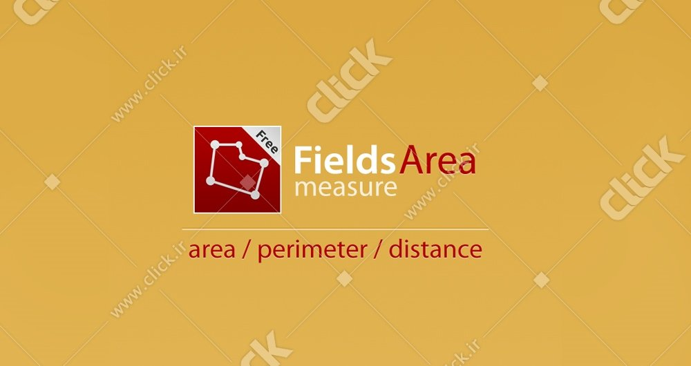 fields-area (1)