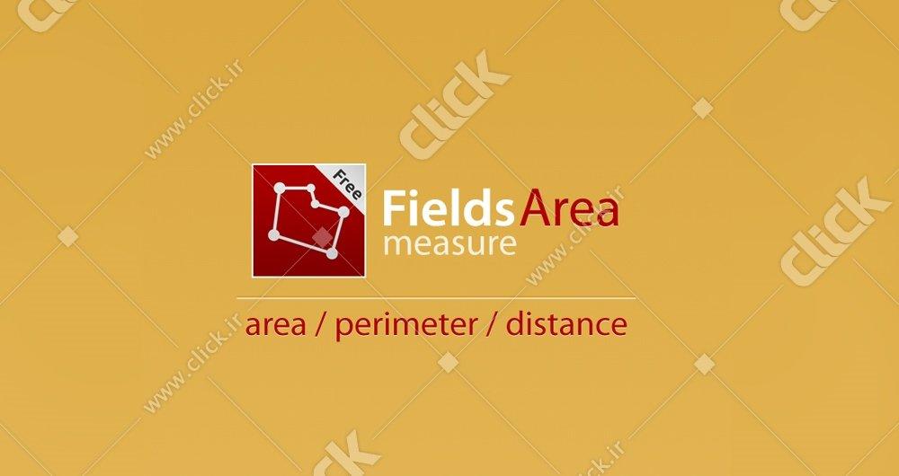 مساحت خانه و زمین خود را به راحتی با گوشی به دست آورید