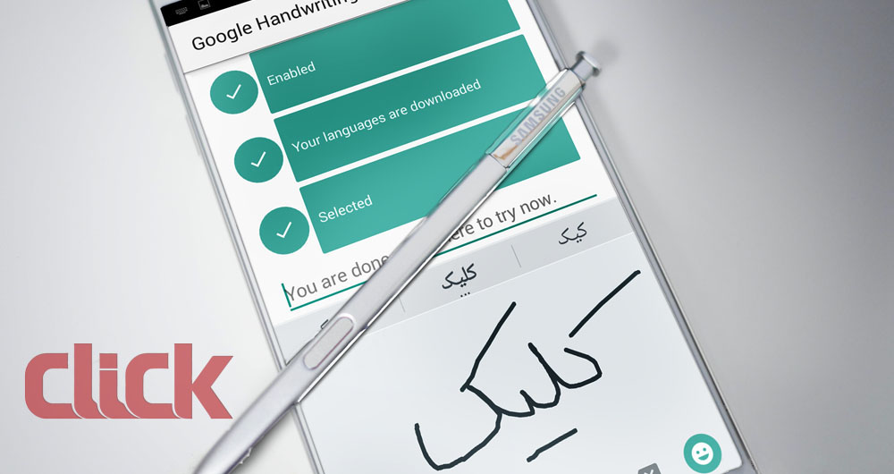 آموزش تایپ فارسی تنها با رسم شکل کلمات در اندروید