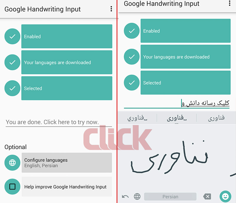 handwriting-persian5