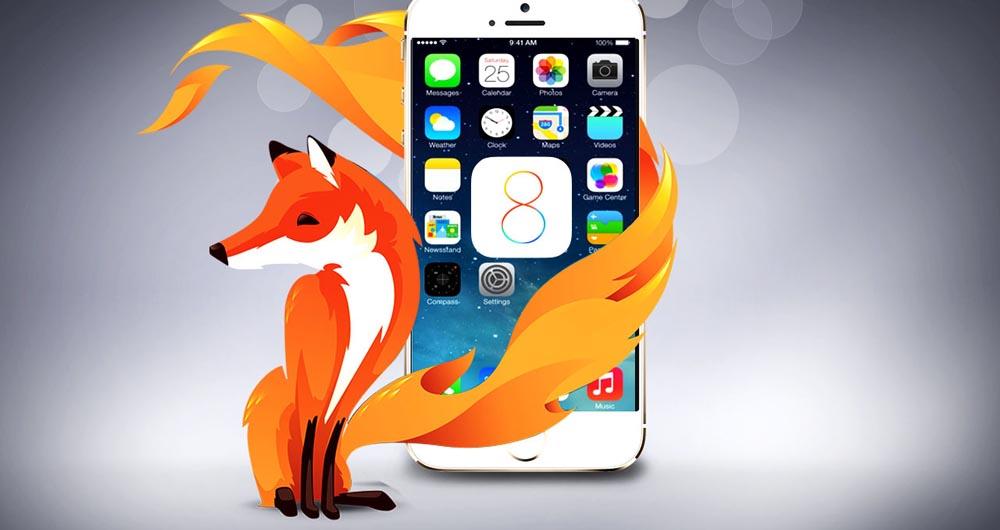 فایرفاکس متفاوت در iOS