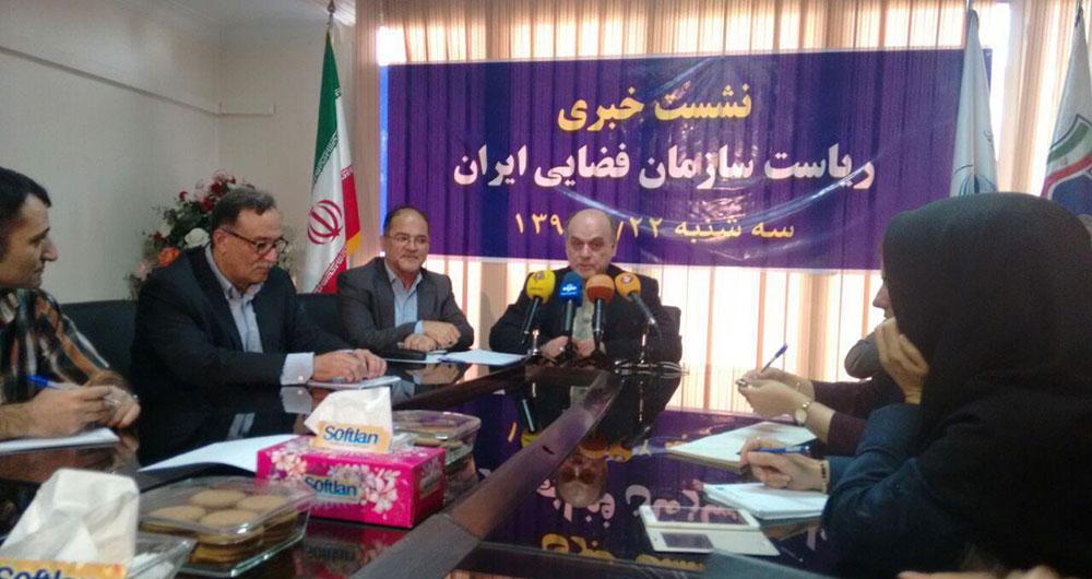 رقابت سه ماهواره ایرانی برای پرتاب به فضا