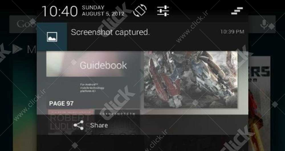take-screenshot-any-smartphone-tablet