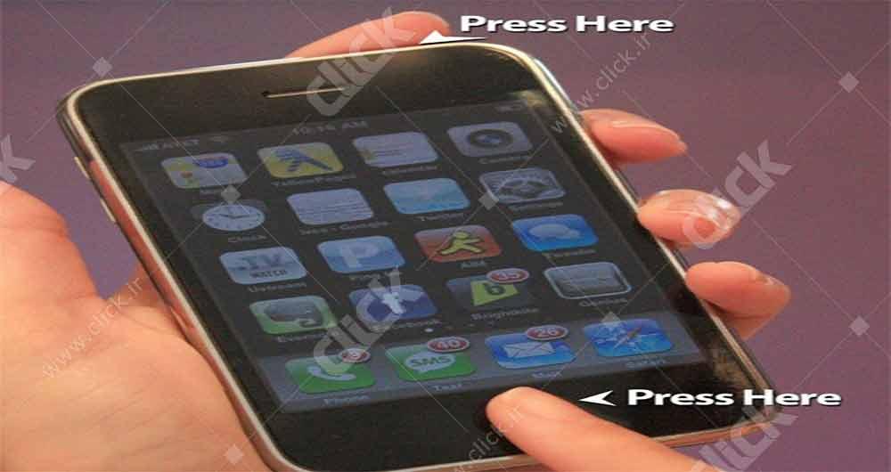 take-screenshot-any-smartphone-tablet.w1456