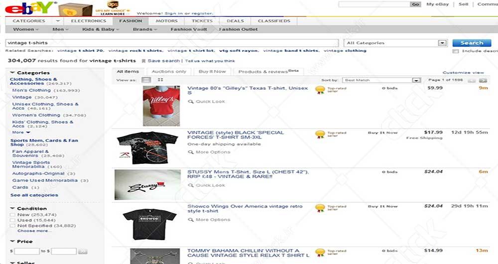 tshirts_on_ebay-11360992