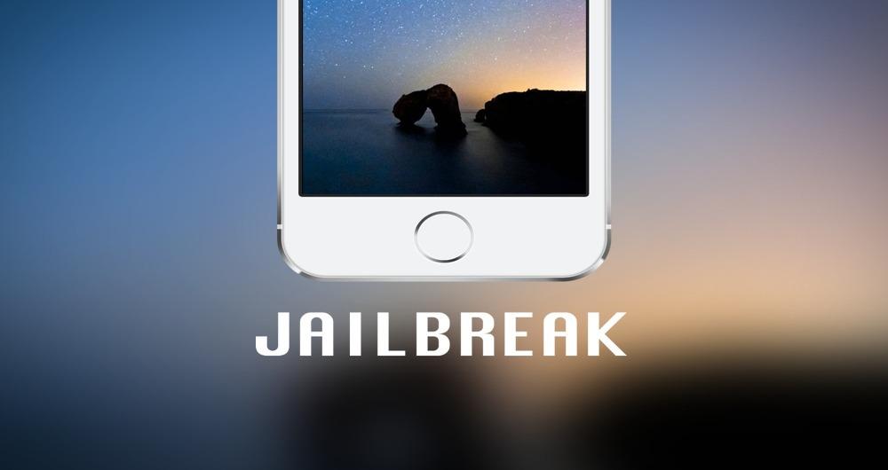 ویدئوی لو رفته از جیلبرک iOS 9.3.4