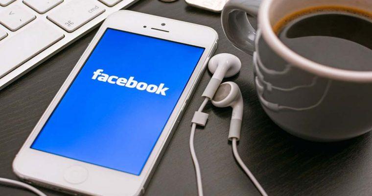۲۰۱۶۰۷۰۶۱۴۲۹۵۳-facebook-business-social-media