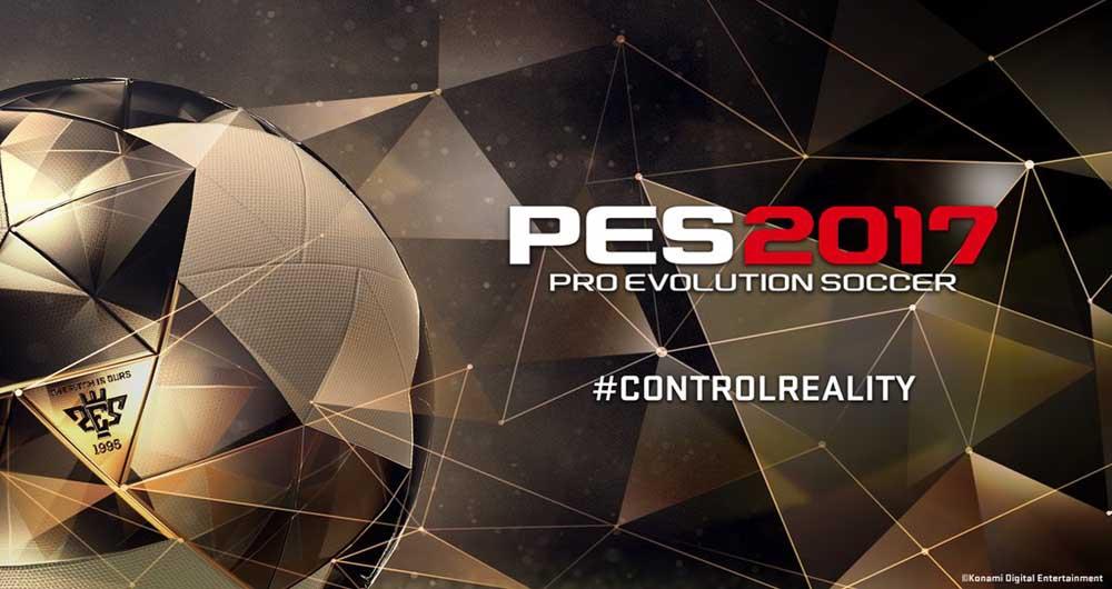 خبری خوش برای گیمرها؛ تجربه رایگان بازی PES 2017