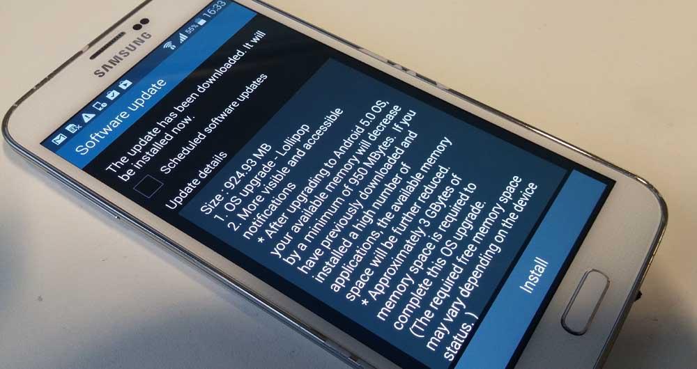 Samsung_software_update