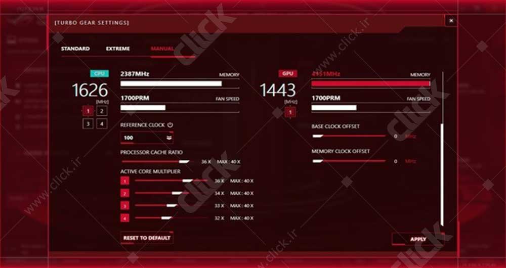 تغییر قدرت پردازنده در سریعترین لپتاپ ایسوس