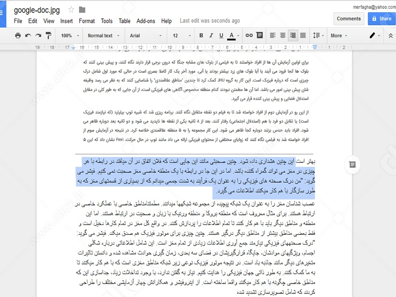 google-doc-edit-text7