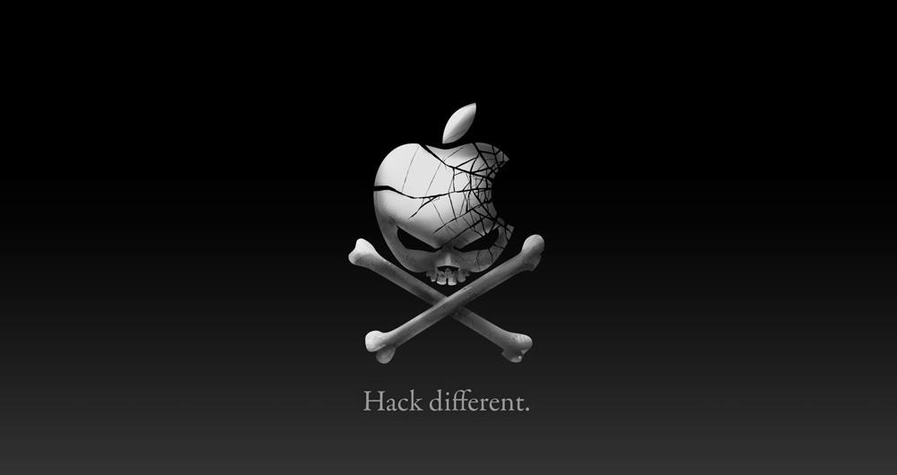 اپل را هک کنید و ۲۰۰ هزار دلار جایزه ببرید