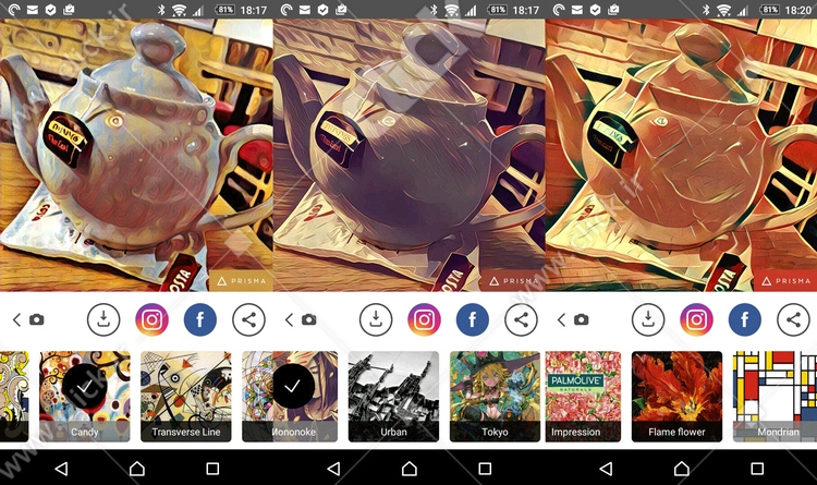 how-to-use-prisma-3_thumb_new