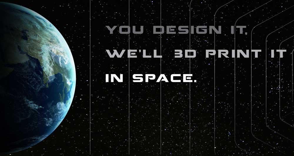مسابقه طراحی جالب برای پرینترهای سه بعدی