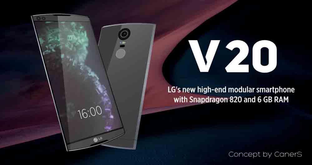 مشخصات LG V20 برای اولین بار منتشر شد