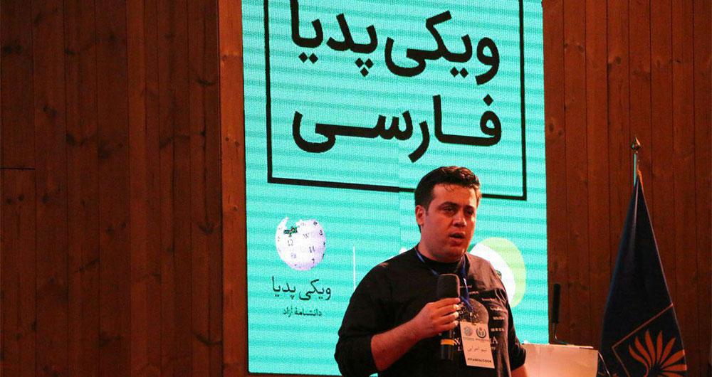 جشن پانصد هزارتایی شدن ویکیپدیا