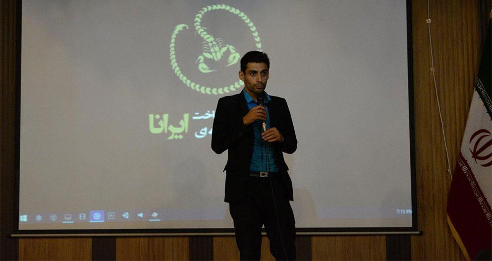 استارتاپ ویکند بازیهای رایانهای ایرانا