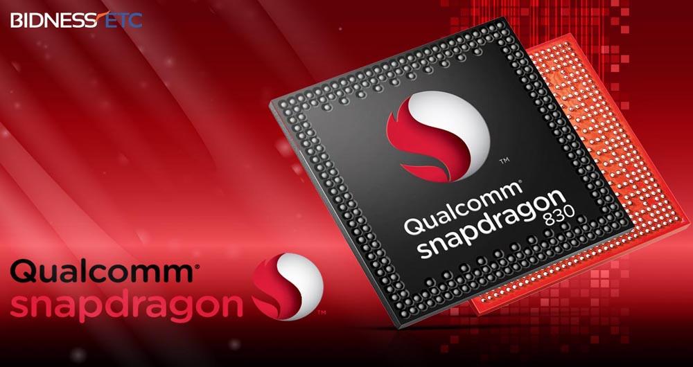 برای دیدن Snapdragon 830 تا بهار آینده باید صبر کنید