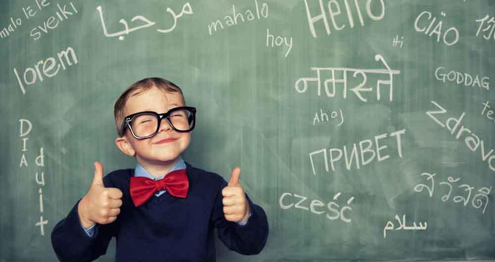 جایگاه زبان فارسی در تولید محتوا در وب