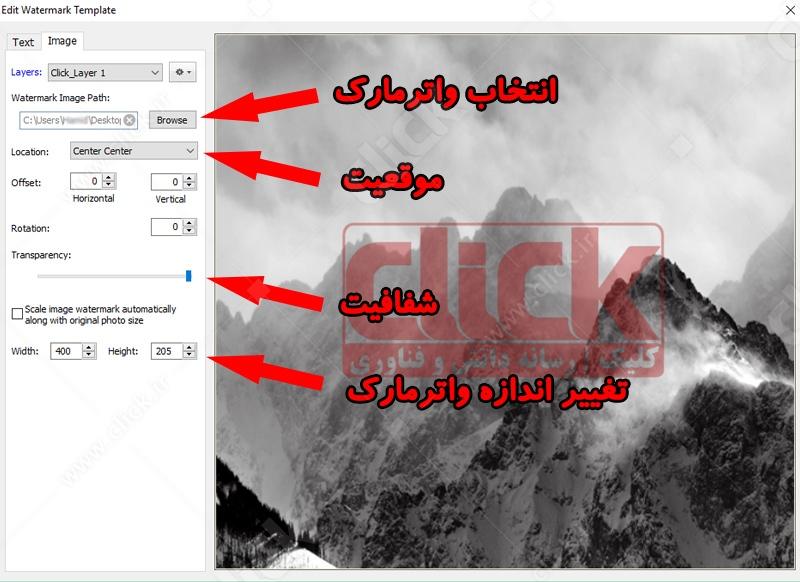 watermark-click5